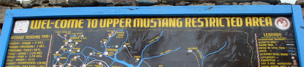 mustang-restricted-area