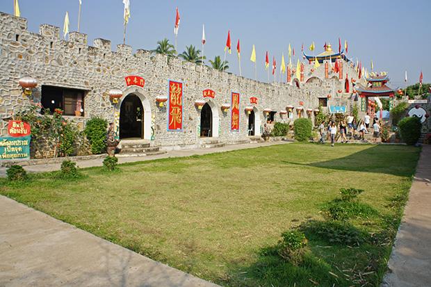 Pueblo-chino-de-Pai