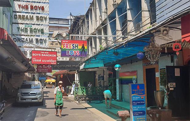 Calle de ambiente gay