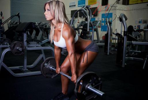 treino-fortalecimento-muscular