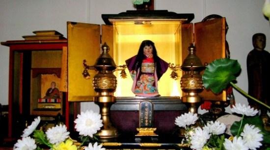 Okiku muñeca japonesa