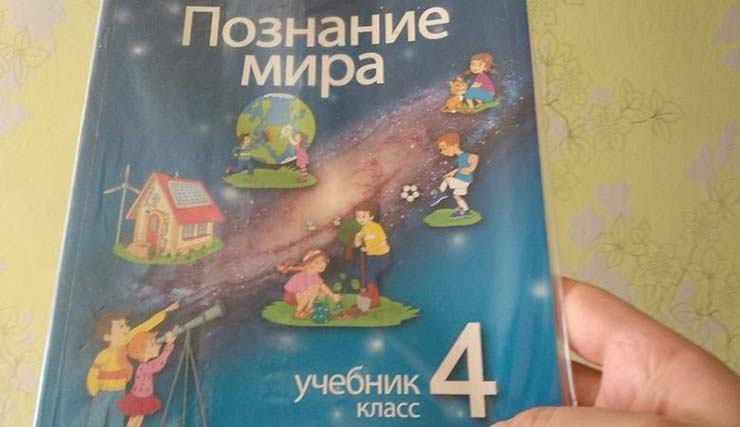 manuel scolaire pour enfants fantômes - Ils découvrent l'image du fantôme d'un enfant dans un manuel scolaire