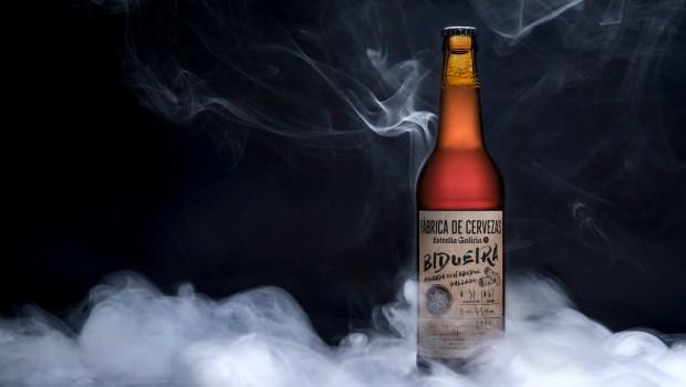 La Bidueira Fábrica de Cervezas Estrella Galicia