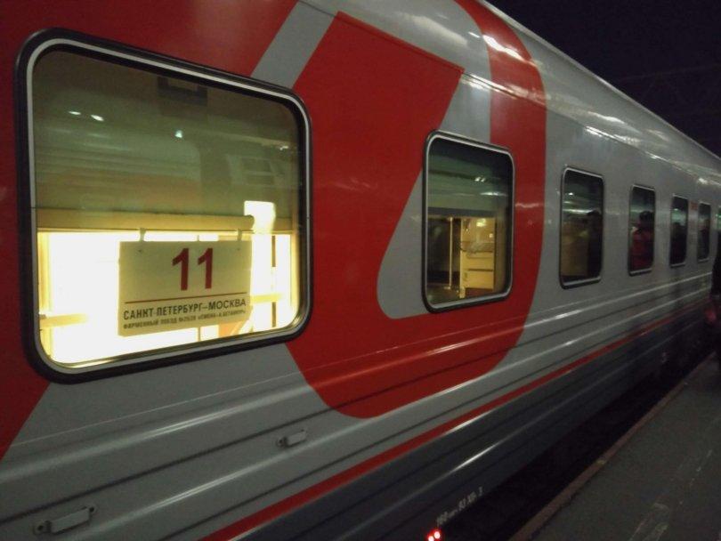 Comboio São Petersurbo Rússia Mundo Indefinido