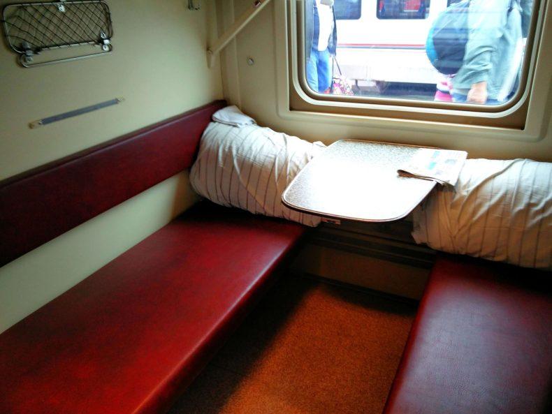 Comboio interior 02 Rússia Mundo Indefinido