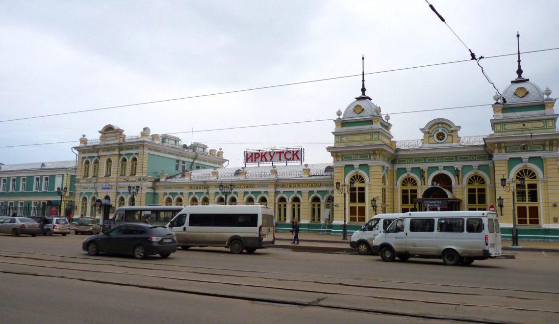 Irkutsk estação comboio 01 Rússia Mundo Indefinido