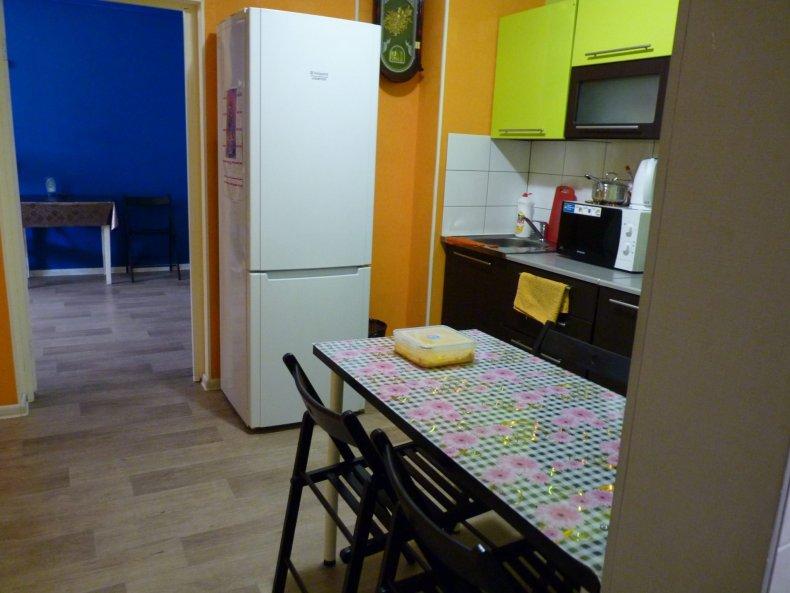 Clean Hostel cozinha Ulan-Ude Rússia Mundo Indefinido