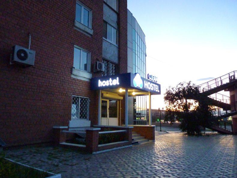 Clean Hostel entrada Ulan-Ude Rússia Mundo Indefinido