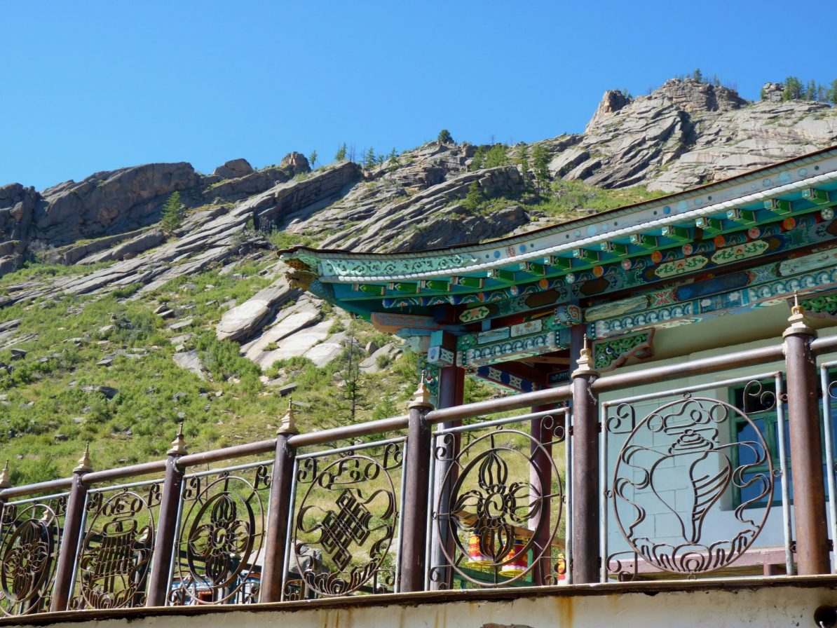 Templo Aryabal 03 Mongólia Mundo Indefinido