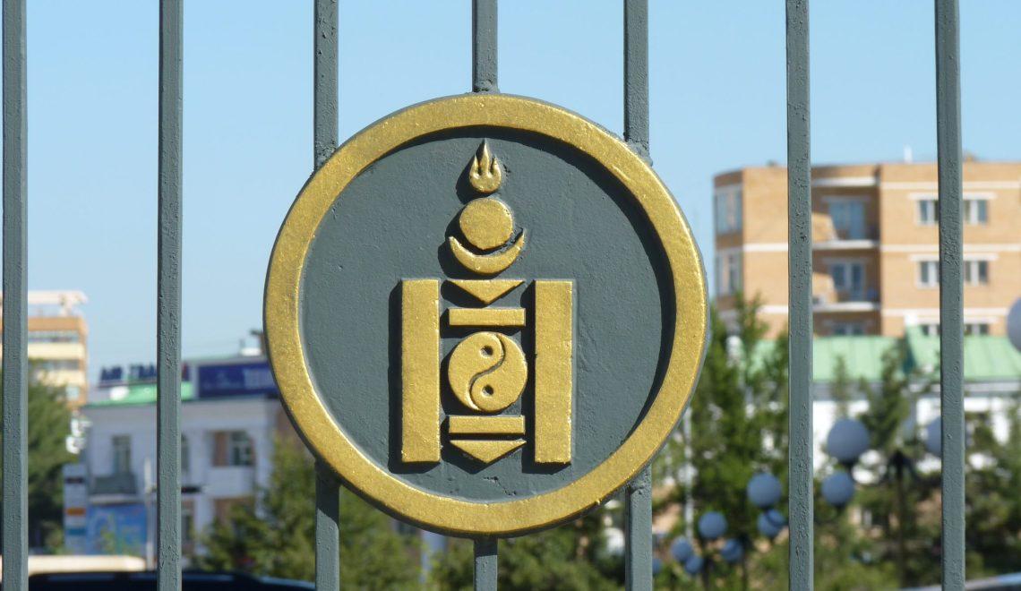 Roteiro de um dia em Ulaanbaatar, na Mongólia