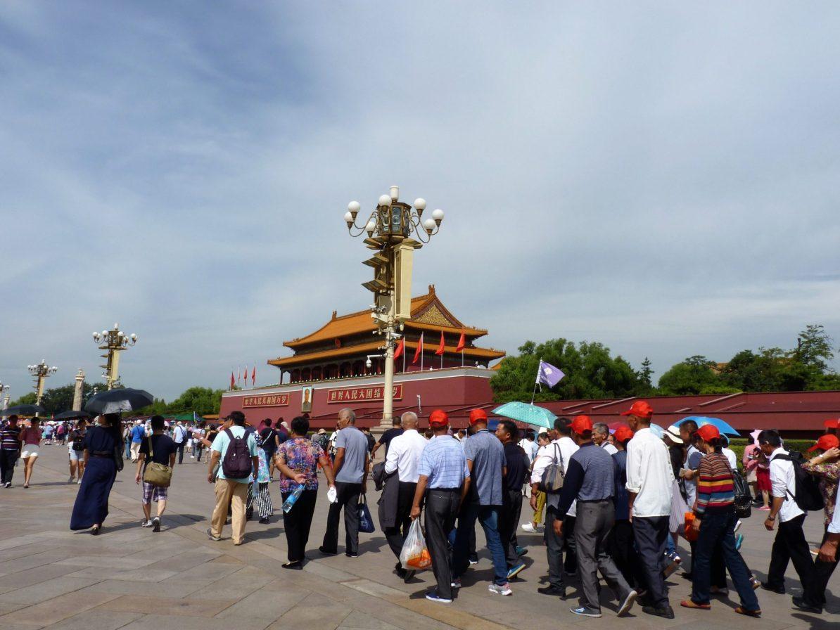 Cidade Proibida 01 Pequim China Mundo Indefinido