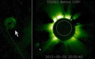 ufo sun laaser - Huge donut shaped UFO with Lasers appears near our Sun May 2, 2012
