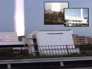 Misteriosas columnas de luz aparecen en Japón – 2012