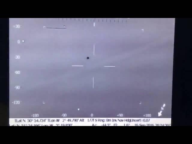 Helicóptero de la policía británica capta un ovni en vídeo