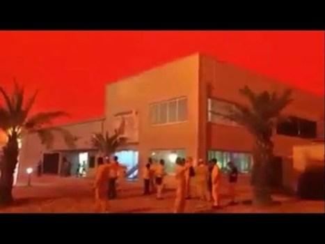 INCREÍBLE el Cielo en Yemen se Pone Rojo ¿Otro Aviso de lo que Está por Venir?