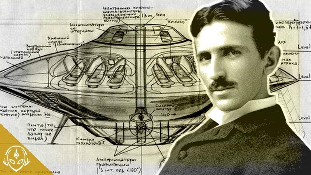 ¿Habló Tesla con Extraterrestres?