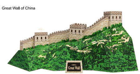 muralla china papercraft