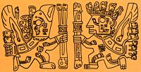 Charles Berlitz afirma que los expertos han encontrado en estos dibujos pruebas de que la tecnología de aquel pueblo precolombino era increíblemente avanzada. La forma del ojo de la figura de la izquierda parece «un vehículo a reacción», mientras que el de la figura de la derecha parece «un buzo o un astronauta». Pero estas observaciones, aunque muy interesantes, apenas constituyen una prueba sólida para poder apoyar la afirmación de Berlitz.