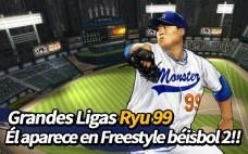 FreeStyle Baseball2 APK MOD imagen 2