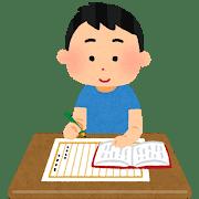 【更新】米国株バリューETF比較 &【雑記】