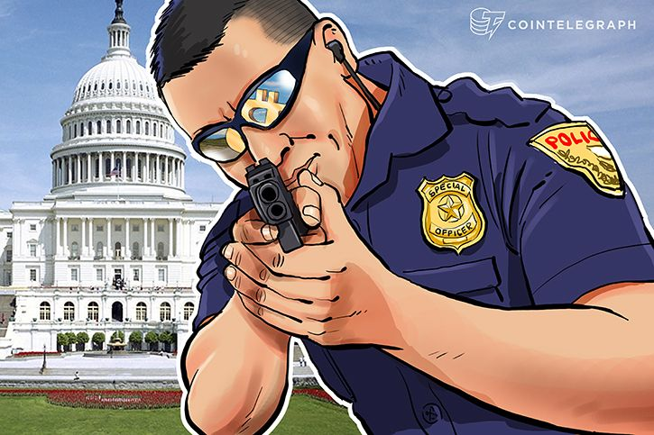 US Senate Moves to Criminalize Non-Disclosure