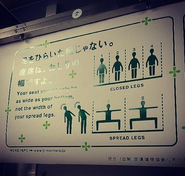japan_manspread