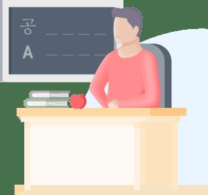 language-school-illustration-07