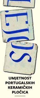 Azulejos, MUO_banner