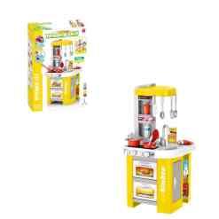 Keittiö & tarvikkeet keltainen