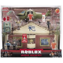 Roblox Jailbreak: Museum Heist