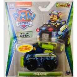 Paw Patrol metal Vainu Jungle Rescue
