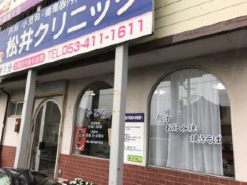 浜松餃子、かどや