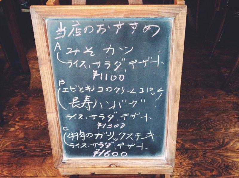 浜松、オムライス