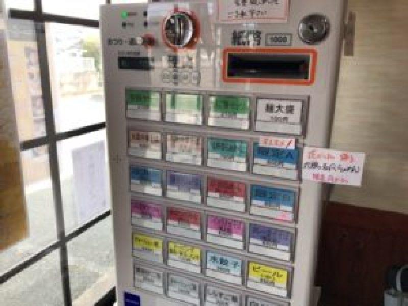 浜松、ラーメン、KAZU-G