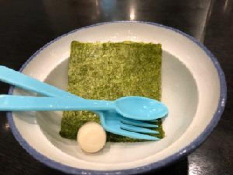 浜松、麺匠家