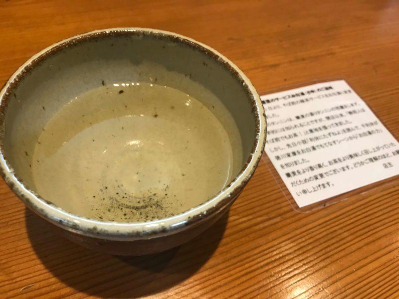 石臼挽き手打ちそば蕎里(きょうり)