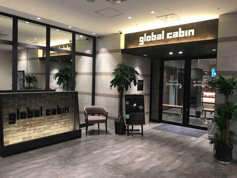 ドーミーイン global cabin 浜松