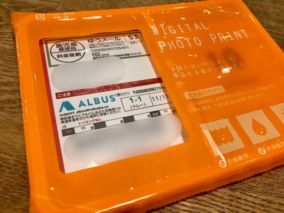 ALBUS(アルバス)