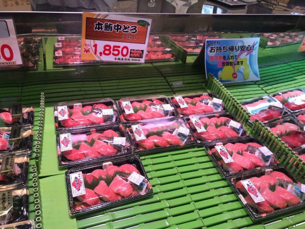 本まぐろ寿司処カネトモの寿司
