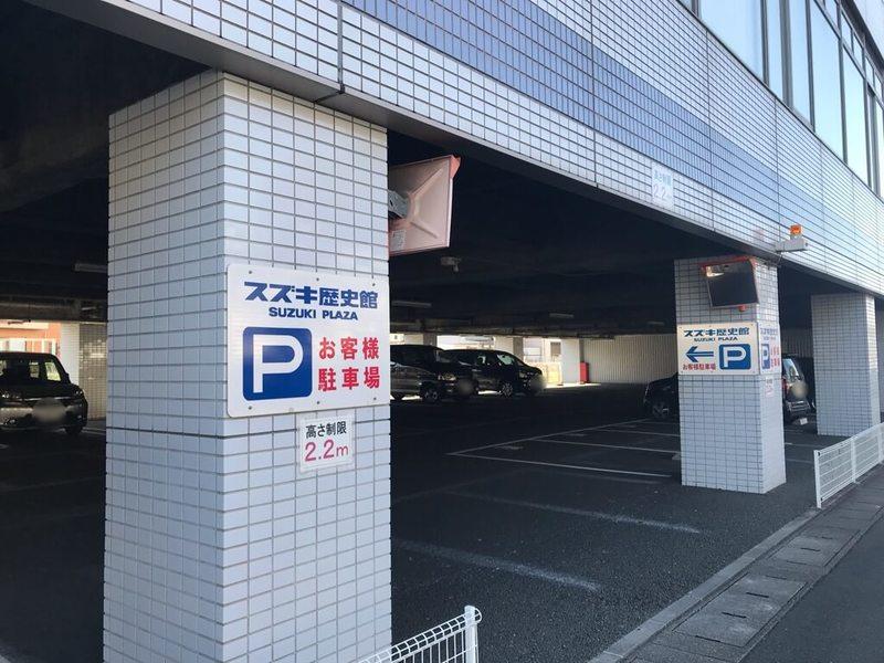 スズキ歴史館の駐車場