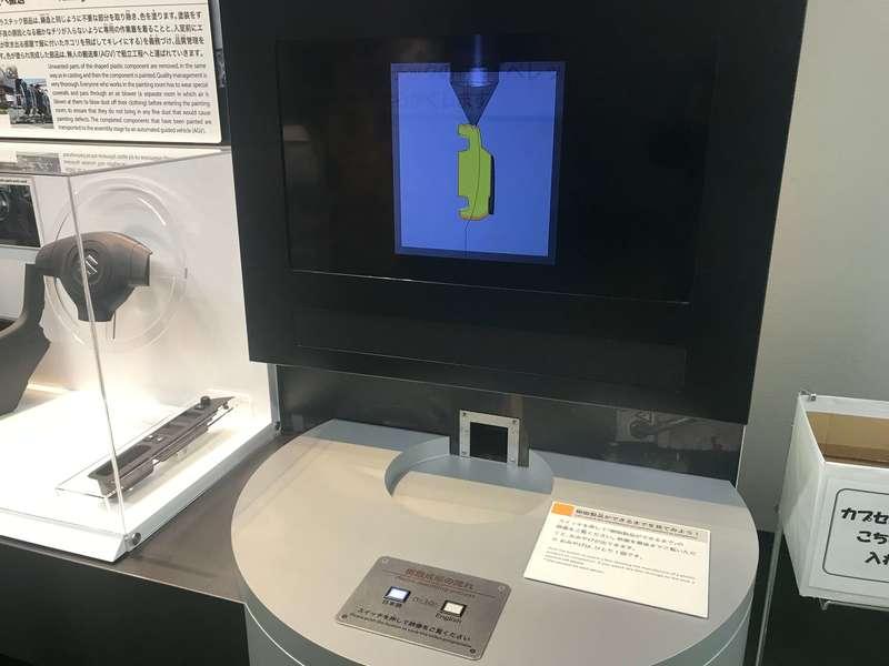 スズキ歴史館のお土産