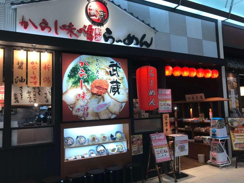 ちゃーしゅうや武蔵イオンモール浜松市野店の外観