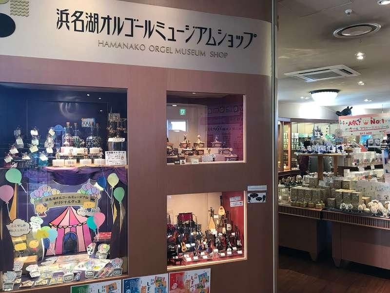 浜名湖オルゴールミュージアムのミュージアムショップ