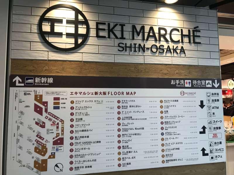 新大阪駅のエキマチマルシェ