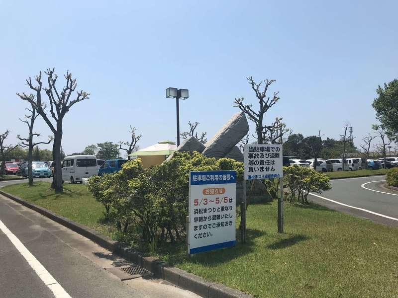 浜松まつりの臨時駐車場