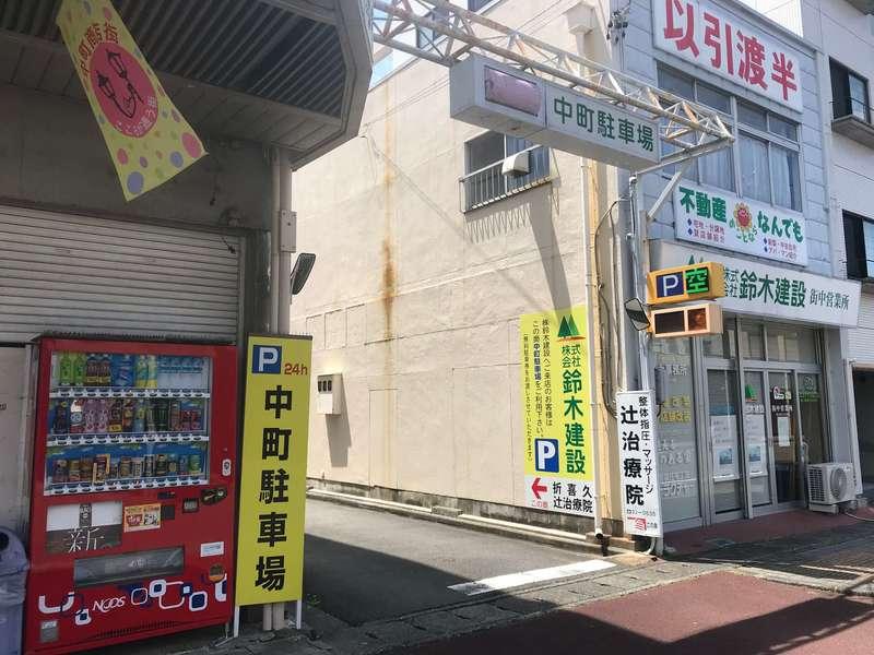 コワーキングスペースKAKEGAWAの提携駐車場