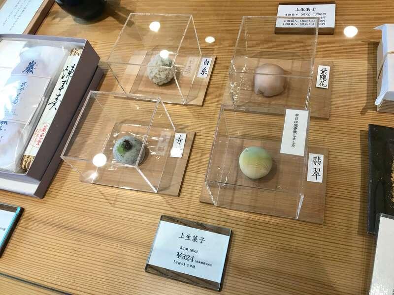 巌邑堂袖紫ヶ森店の和菓子
