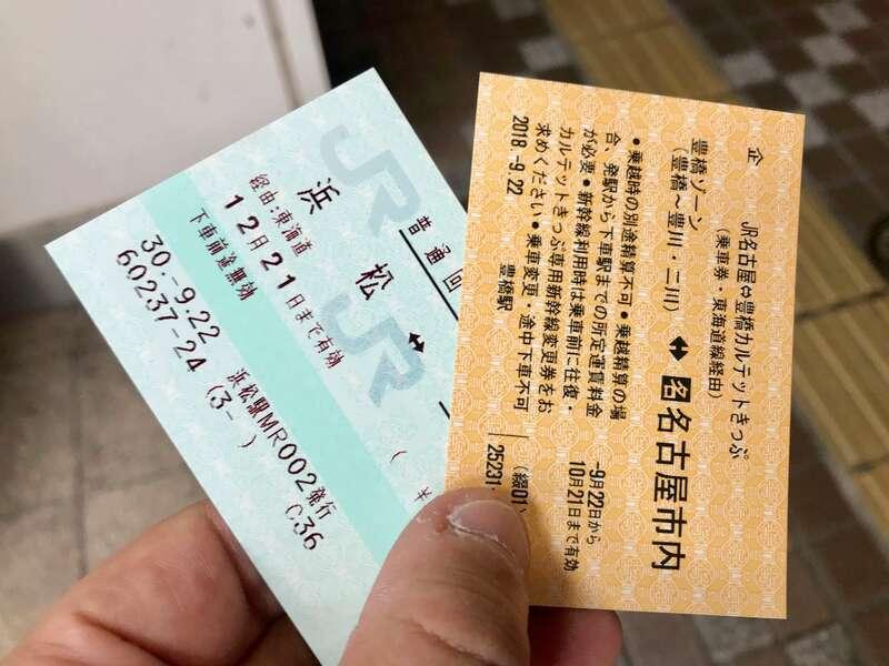 浜松駅周辺の金券ショップ