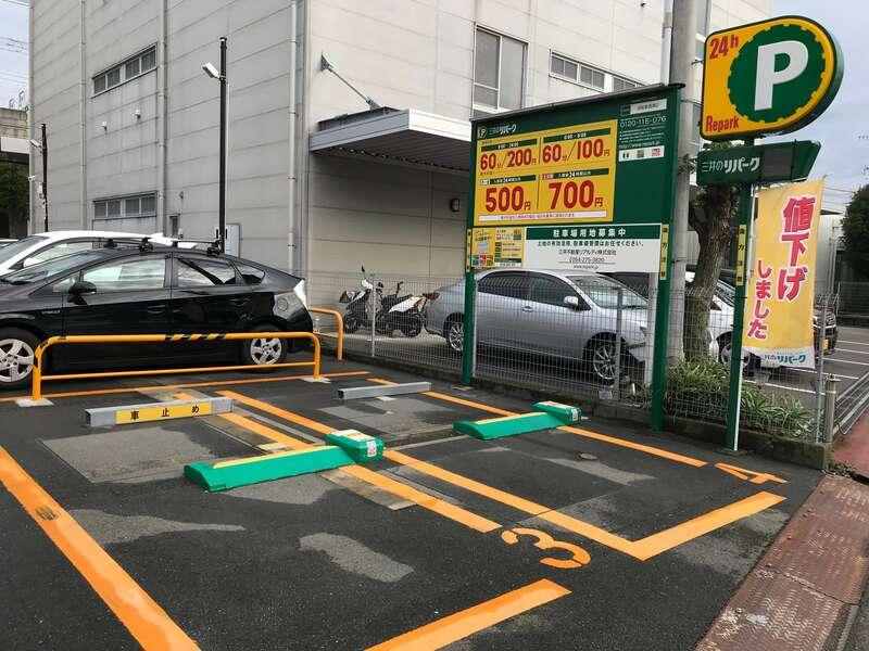 三井のリパーク浜松駅西第2