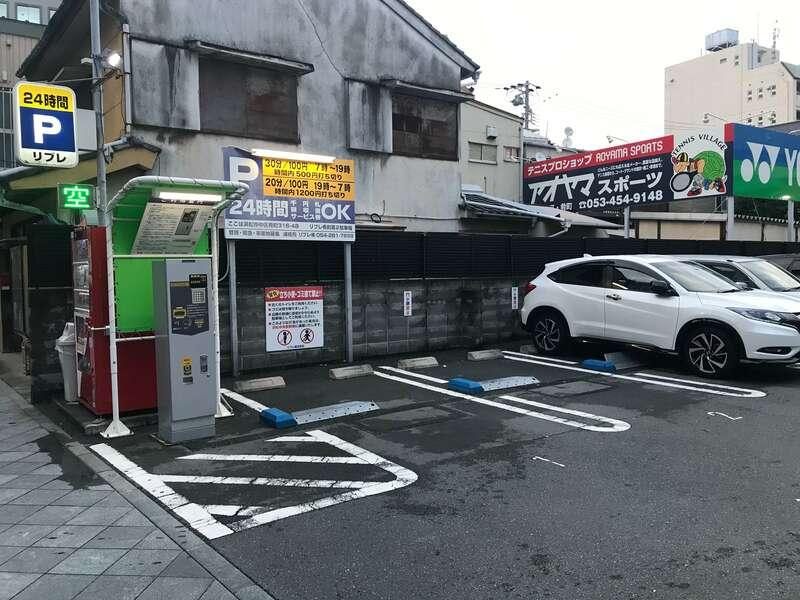 リフレ肴町第2駐車場